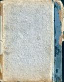 『조선신궁사진도집』(조선건축회, 1925) 뒤표지