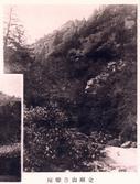 금강산 보덕암
