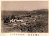 검불랑 전경(1912년 7월)