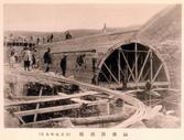 검불랑 공교(1912년 9월)