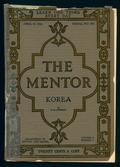 『조언자(한국)』(역사와 여행, 1920) 앞표지