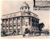 경성상업회의소