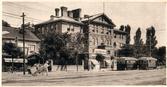 세브란스 병원