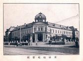 동양척식회사