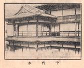 일본요리점 치요모토