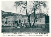 경성고등보통학교