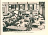 공립고등여자보통학교 자수수업