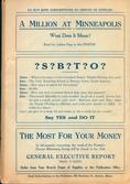 『여성의 선교사 친구』(제일감리교회 여성 해외선교사 사회, 1916) 뒤표지