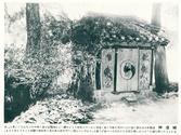성황신(성황당)