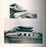 경성의 성벽과 경복궁 광화문