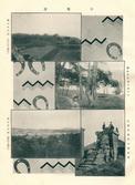 용산 효창원 풍경(북한산, 산길 어귀, 한강)과 창덕궁 첨성대
