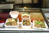 반찬가게에서 파는 오곡밥과 나물들