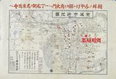 경성시가지도(京城市街地圖)(일제강점기)