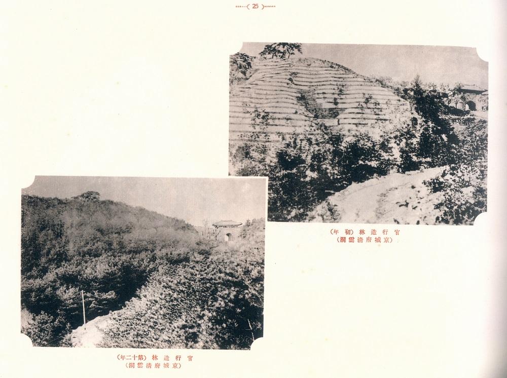 농림업 이미지
