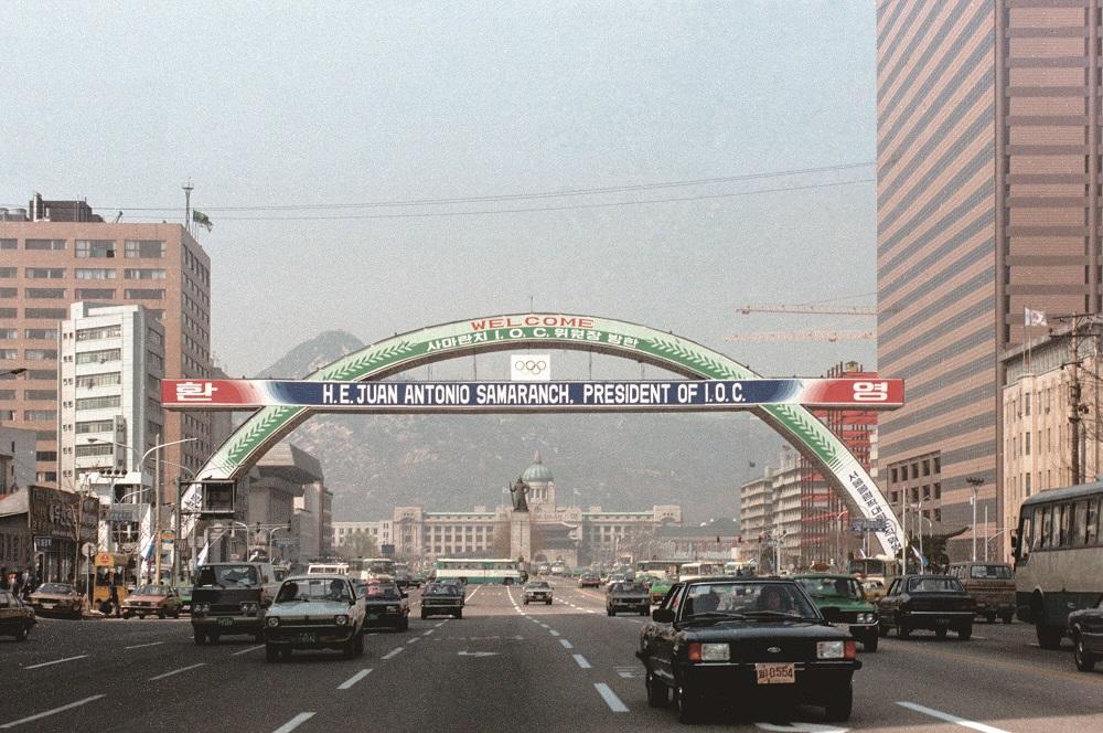 1979-1983 이미지