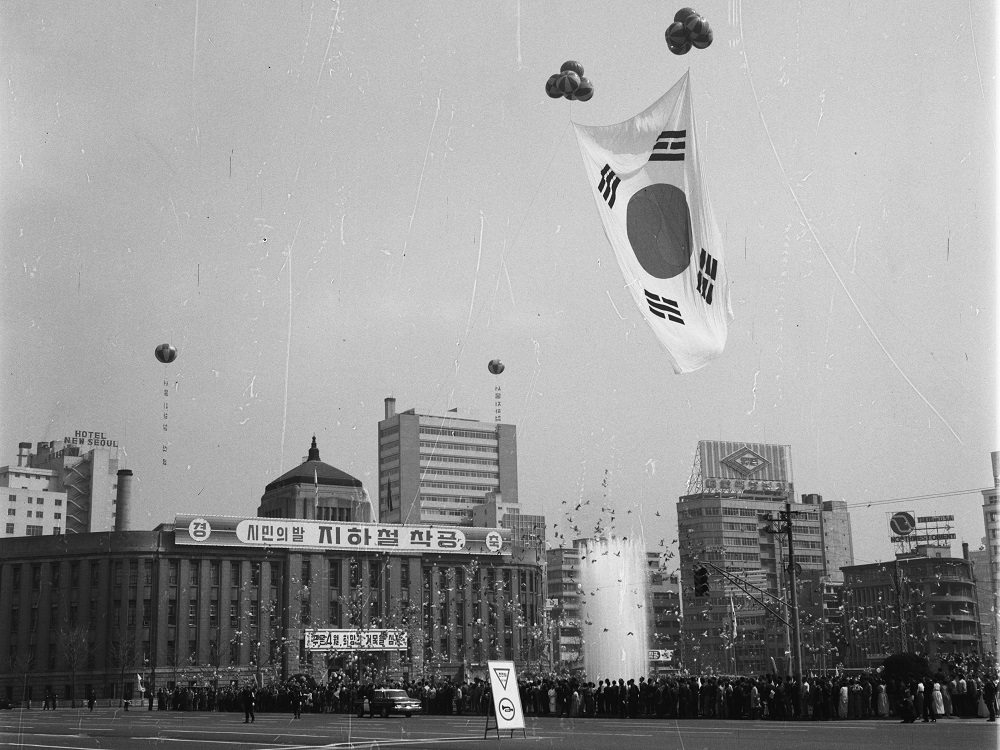 1970-1972 이미지