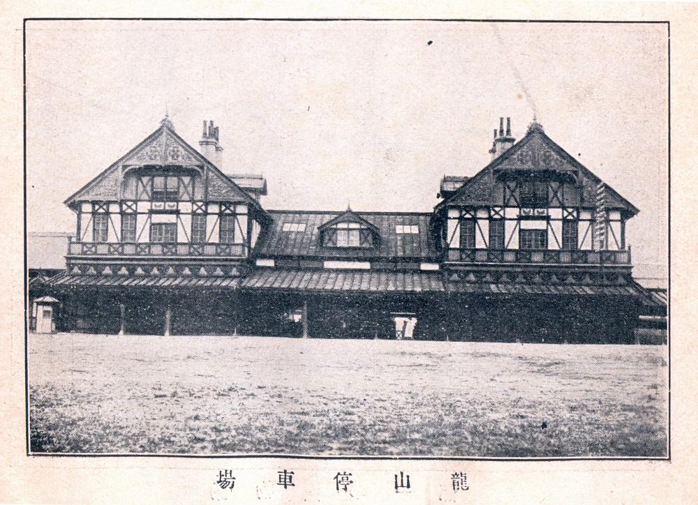 철도 이미지